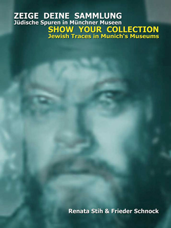 Show Your Collection _ Orson Welles